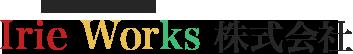 Irie Works株式会社